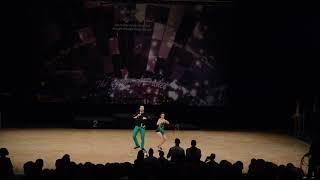 Julia Geishauser & Patrick Pfaller - Einladungsturnier DM Formationen Bochum 2019
