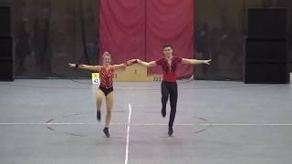 Megyesi Veronika & Jonas Brauer - Budapest Championship 2018